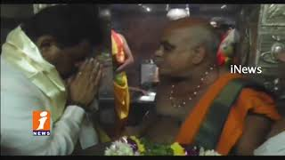 Minister Chinna Rajappa Visits Sri Umamaheswara Swamy Temple In Bhimavaram | West Godavari | iNews