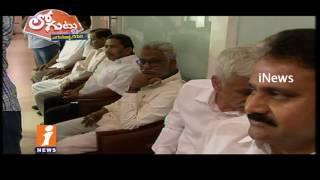 YSRCP Leaders In Dilemma Over Prashant Kishor Ideas | Loguttu | iNews