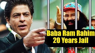 Shahrukh Khan REACTION On Bab Ram Rahim 20 Years Jail Sentence