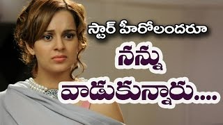 Kangana Ranaut Sensational Comments on Bollywood Top Heros || Latest bollywoood news updates