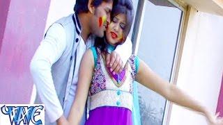 Choli Me Rangwa Na Dali - Rangeela Holi | Alok Ranjan | Bhojpuri Holi Song