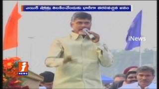 CM Chandrababu Naidu Announces Tourism Hub In Amravati At Airshow | Vijayawada | iNews