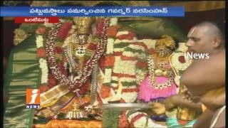 Sri Kodanda Rama Swamy Kalyanotsavam 2017 In Vontimitta | Kadapa | iNews