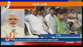 PM Narendra Modi Mann Ki Baat | To Address The Nation | iNews