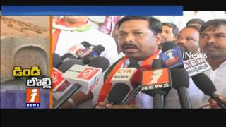 Nagarkurnool District Farmers Protest Against Dindi Project Water Release To Nalgonda | iNews