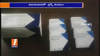 Task Force Police Found Fake medicine In Vijayawada | iNews