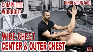 Target CENTER & OUTER CHEST with this Routine! BBRT#68 (Hindi / Punjabi)