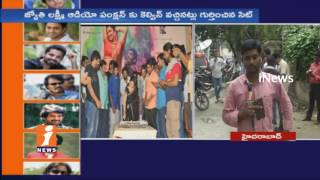 Director Puri Jagannath Agrees Link With Drugs Dealer Kelvin In Drugs Case | Hyderabad | iNews