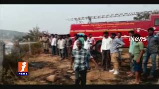 Fire Accident At Yadadri | 15 Houses Burned to Ashes | Victims Grieving for Property Loss | iNews