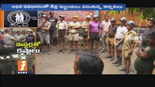 Coal Mine Workers Suffers With More Work Due To Lack Of Mastlers | Singareni | iNews