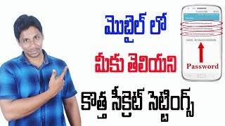 Cool Ultimate Hidden Tricks and Features Of Android Mobile | Telugu