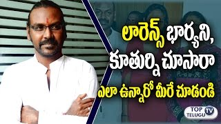 Raghava Lawrence wife and Daughter Photos | Raghava Lawrence Family Pics | Unseen Pics | TopTeluguTV