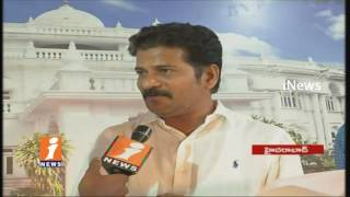 Telangana Cabinet Approves Increases Reservation To Minorities |TTDP Suspension from Assembly| iNews