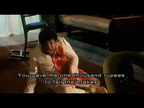 Ishq Ghost Scene With Subtitles - Aamir Khan, Ajay Devgn, Juhi Chawla, Kajol - Bollywood Movie Comedy Scene