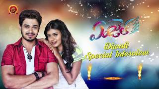 Naga Anvesh And Hebah Patel Diwali Special Interview About Angel Movie || #Angel | Bhavani HD Movies