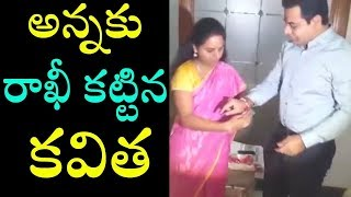 TRS MP Kavitha Ties Rakhi On Minister KTR, Gifts Him Helmet | iNews