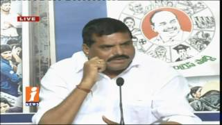 YSRCP Leader Botsa Satyanarayana Slams AP CM Chandrababu Naidu Over YS Jagan Meets PM Modi | iNews