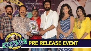 Lovers Club Movie Pre Release Event | Anish, Pavani | Dhruv Sekhar