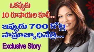 Kalpana Saroj Inspirational Success Life Story | Feamle Indian Enterpreneur | Slumdog Millionaire