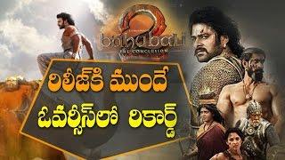 Mind-Blowing Facts about Bahubali 2 Movie Release In USA | Rectv India