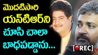 Director ss rajamouli hot comments on JR NTR | RECTVINDIA