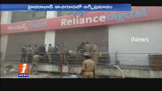 Massive Fire Accident In Reliance Digital Showroom At Kachiguda | Hyderabad | iNews