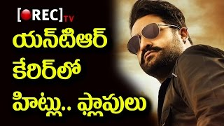 Jr ntr Birthday Special 2017 biography | milestones in jr ntr film career hits and flops |RECTVINDIA