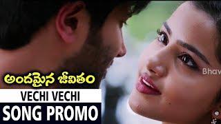 Vechi Vechi Song Promo    Andamaina Jeevitham Movie Songs    Dulquer Salmaan, Anupama Parameswaran