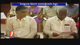 Winter War | TRS Govt Vs Opposition In Assembly Session | iNews