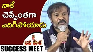Chota K Naidu About NTR || Jai Lava Kusa Movie Success Meet || NTR, Nivetha Thomas, Raashi
