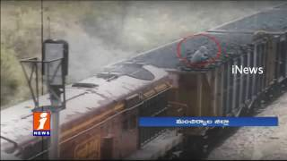 Coal Mafia In Ramagundam NTPC | Thefts Robbery Coal In Goods Trains | Mancherial | iNews
