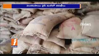 Vigilance Officers Raids On Rice Mills In Nellore | illegal Rice Seized | iNews