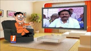 Dada Satirical Comments On Byreddy Rajasekhar Reddy On His Speech   Pin Counter   iNews
