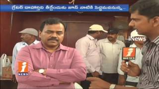 Face To Face With Hyderabad Water Board MD Dana Kishore | No Water Scarcity In Hyderabad | iNews
