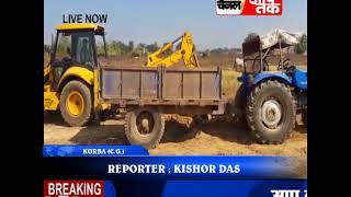 छुरीकला मे चल रहा है अवैध मिट्टी उत्खनन बिना परमीसन के किया जा रहा... चैनल आपतक (हिंदी न्यूज़ चैनल)