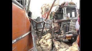 धुंध का कहर, बस और ट्रक की टक्कर में 3 की मौत, कई ज़खमी