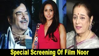 Special Screening Of Film Noor | Sonakshi Sinha