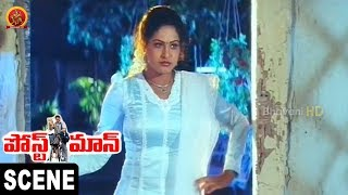 Mohan Babu Tells About His Dream Girl To Raasi Postman Movie Scenes