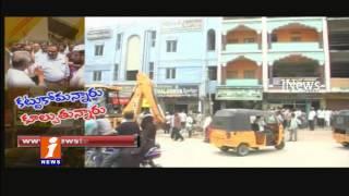 Demolition of Illegal Constructions in Nalgonda District | iNews