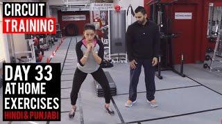   DAY 33   Circuit Training for FAT LOSS! (Hindi / Punjabi)