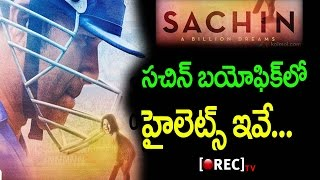 Sachin A Billion Dreams Trailer Review | God Of Cricket Sachin Trailer Highlights | Rectv India