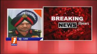 Army Chief Confirms | Indian Army conducted surgical strikes on terror launch pads on LoC | iNews