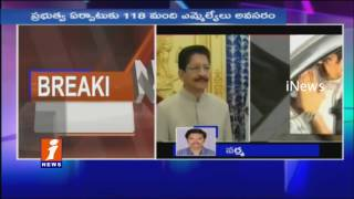 Governor Vidyasagar Rao May Invites Palani Swamy For Govt Formation In Tamil Nadu   iNews