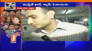 Excise Director Akun Sabharwa Face To Face   SIT Police Notice To Tollywood Top Celebrities   iNews