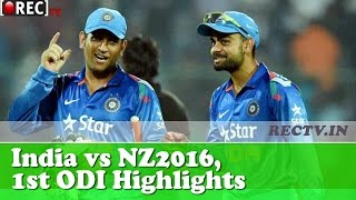 India vs New Zealand 2016, 1st ODI in Dharamsala Highlights Indian Beast Nz ll latest sports news