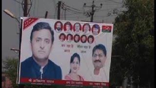 घमासान का असर, पोस्टरों में शिवपाल और मुलायम सिंह नदारद