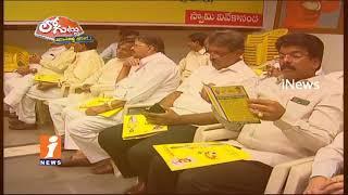 Prakasam District YCP Leaders Dilemma After Party Loss In Nandyal&Kakinada Election? Loguttu  iNews