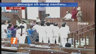 YSRCP Protest In AP Assembly Over 10th Class Question Paper Leakage | TDP Leaders Fire | iNews