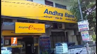 ACB Raids On AP Education Chief Engineer Bhumi Reddy   Illegal Assets   iNews