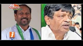 Why YS Jagan Dilemma On YSRCP Leaders Domination In AP?   Loguttu   iNews